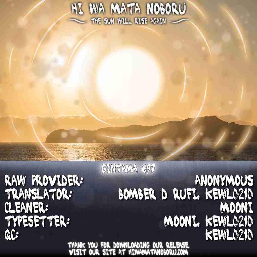 Gintama Chapter, 697 image 019