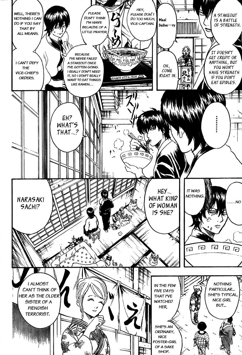 Gintama Chapter, 293 image 004