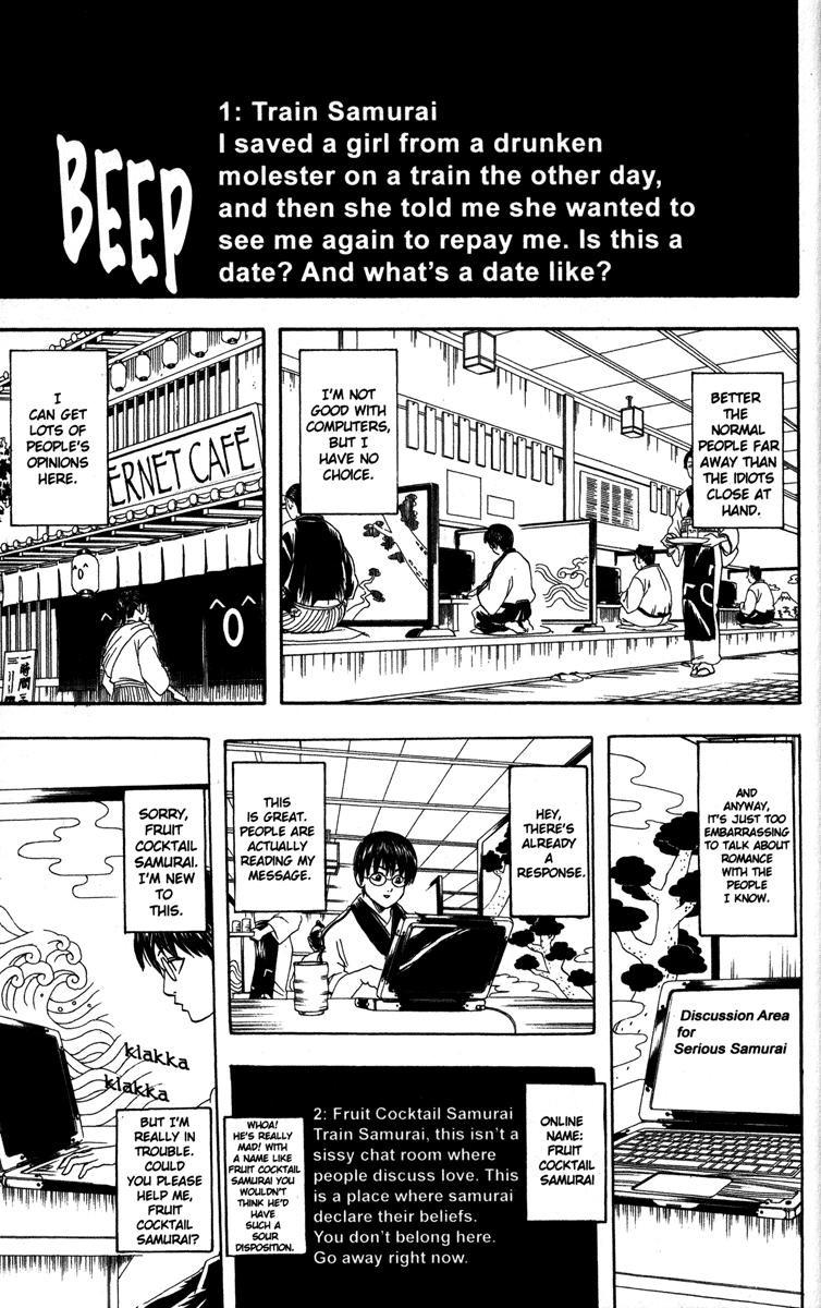 Gintama Chapter, 85 image 011