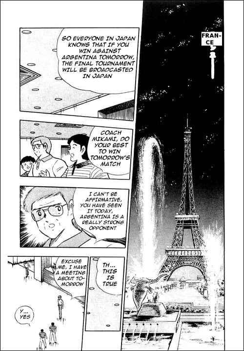 Captain Tsubasa, Chapter 93 image 017
