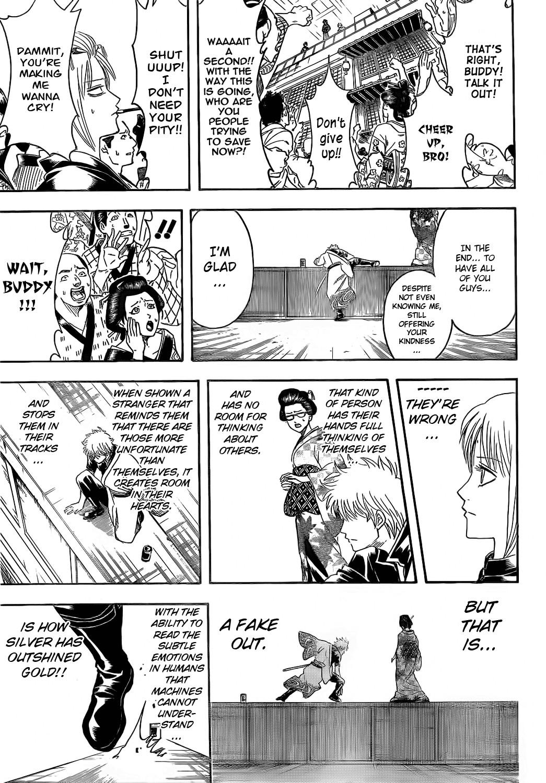 Gintama Chapter, 374 image 017