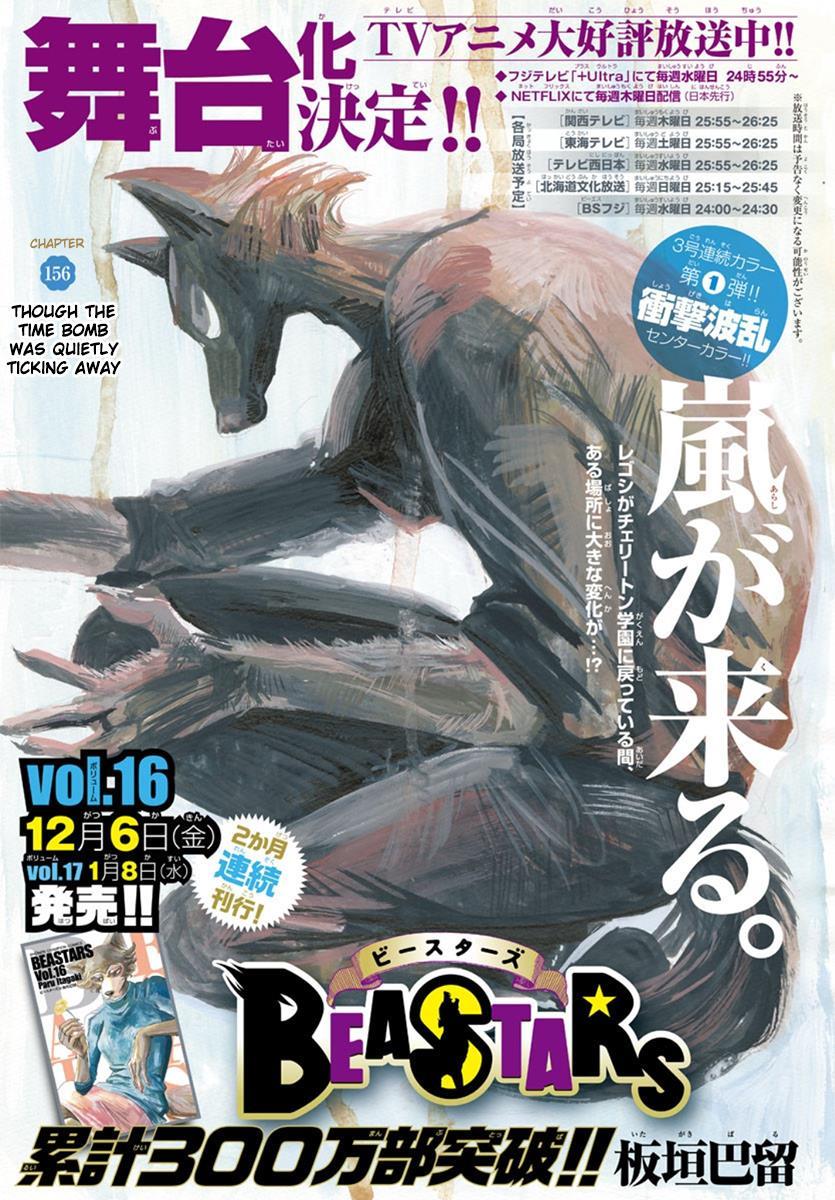 Beastars Manga, Chapter 156 image 001