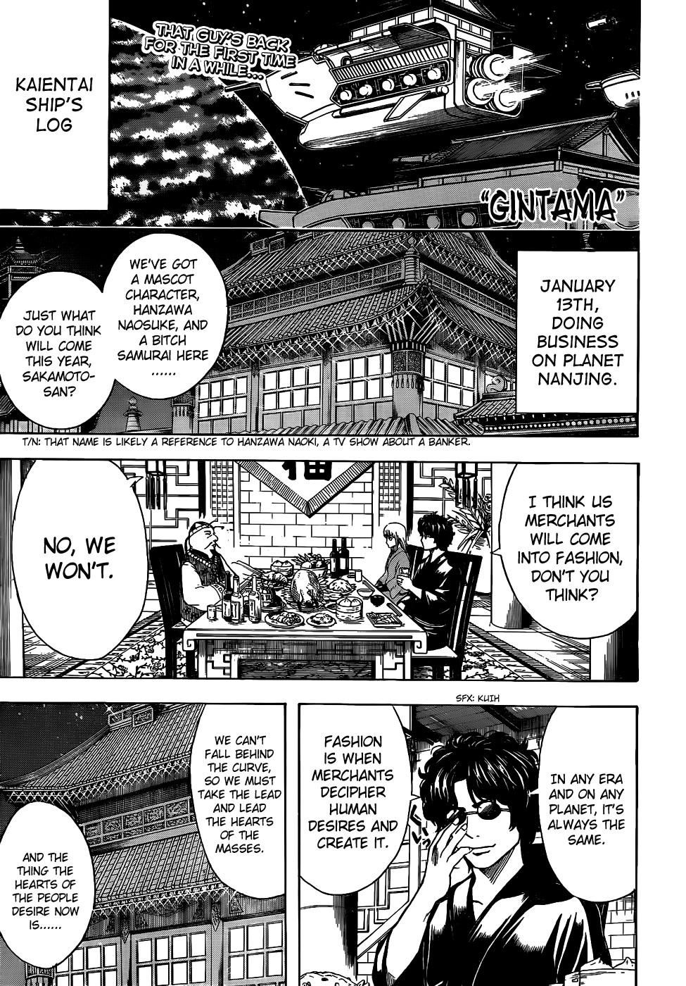 Gintama Chapter, 477 image 001