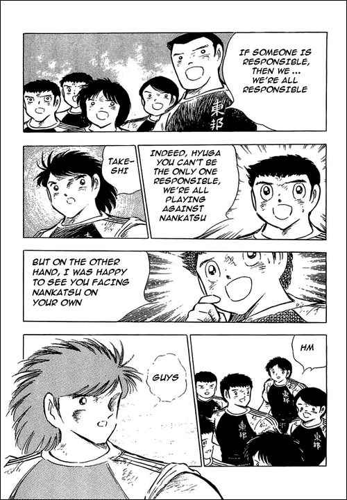 Captain Tsubasa, Chapter 80 image 048