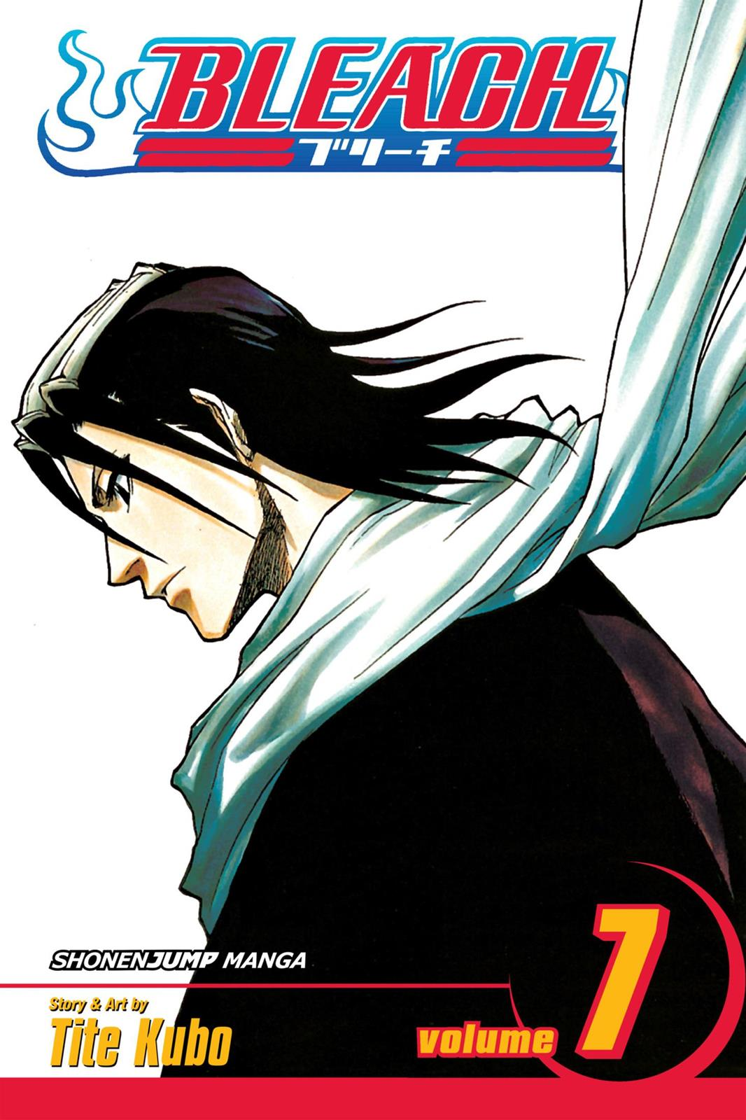 Bleach, Chapter 53 image 001
