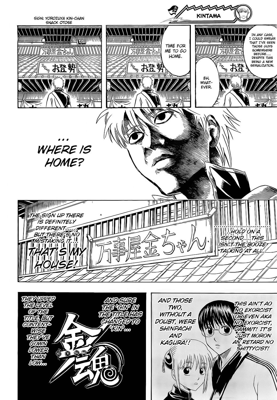 Gintama Chapter, 372 image 006