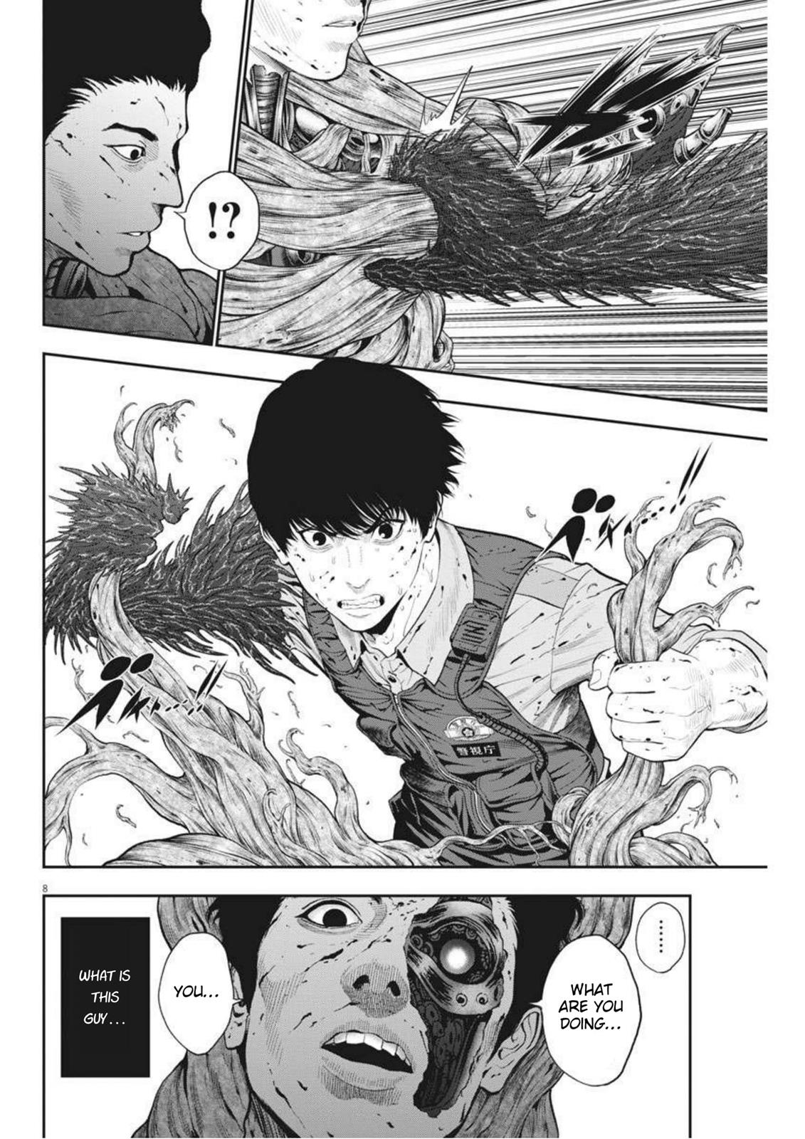 Chapter 45 image 008