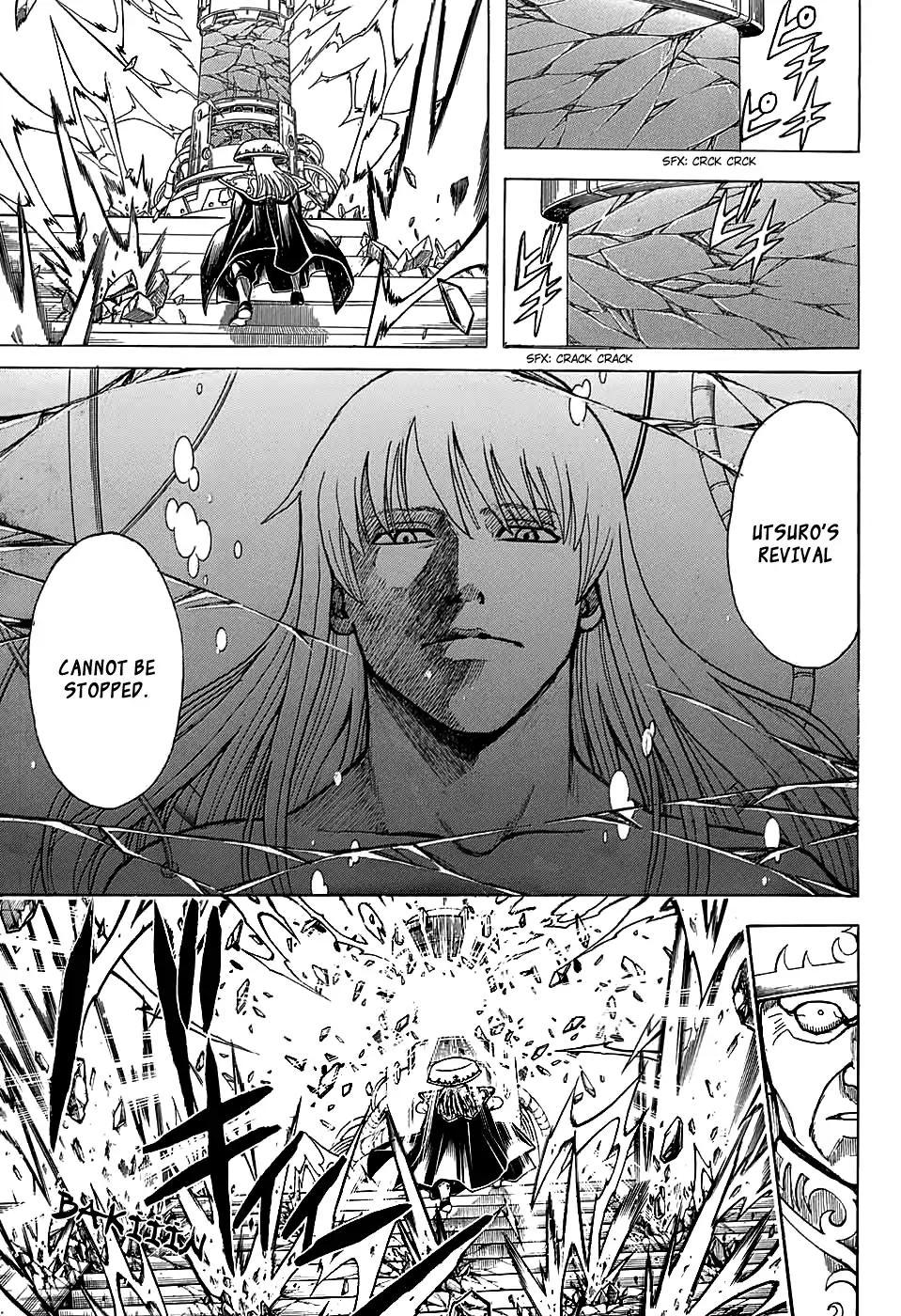 Gintama Chapter, 701 image 041