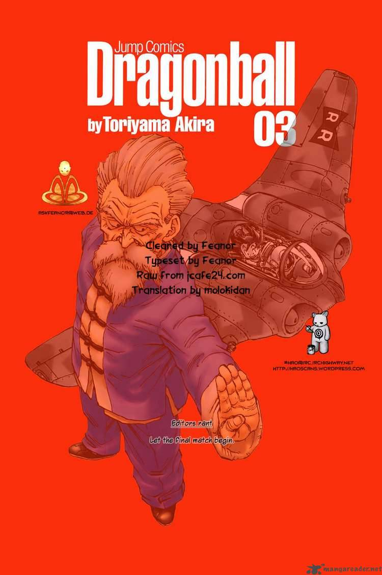Dragon Ball, Chapter 45 image 020