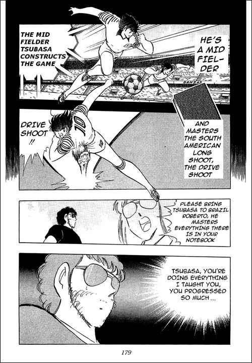 Captain Tsubasa, Chapter 105 image 031