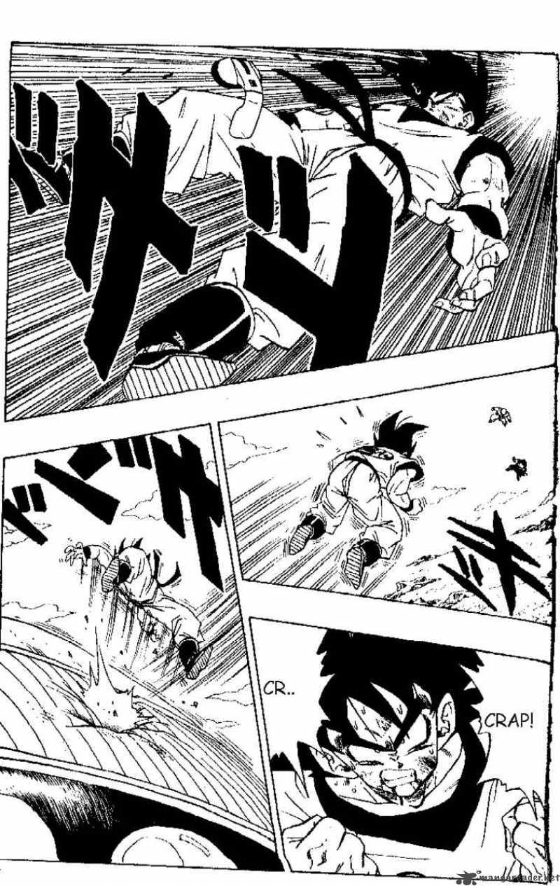 Dragon Ball, Chapter 289 image 001