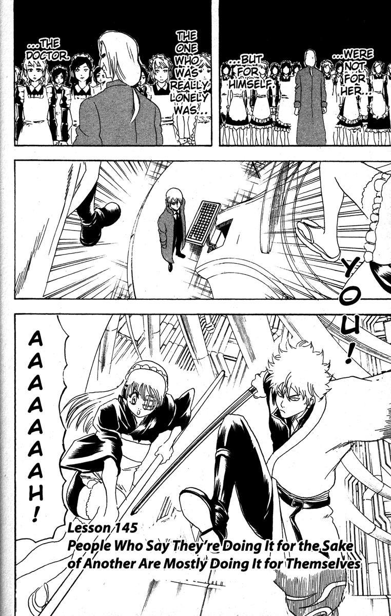 Gintama Chapter, 145 image 002