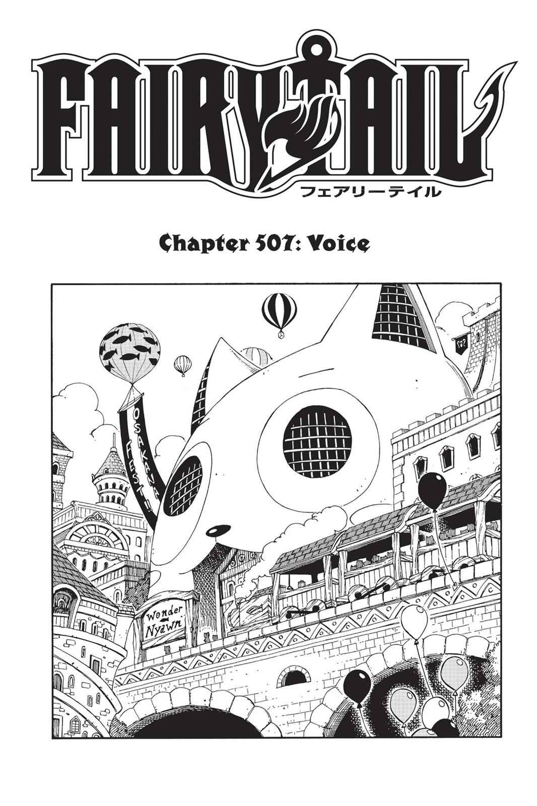 Chapter 507 image 001