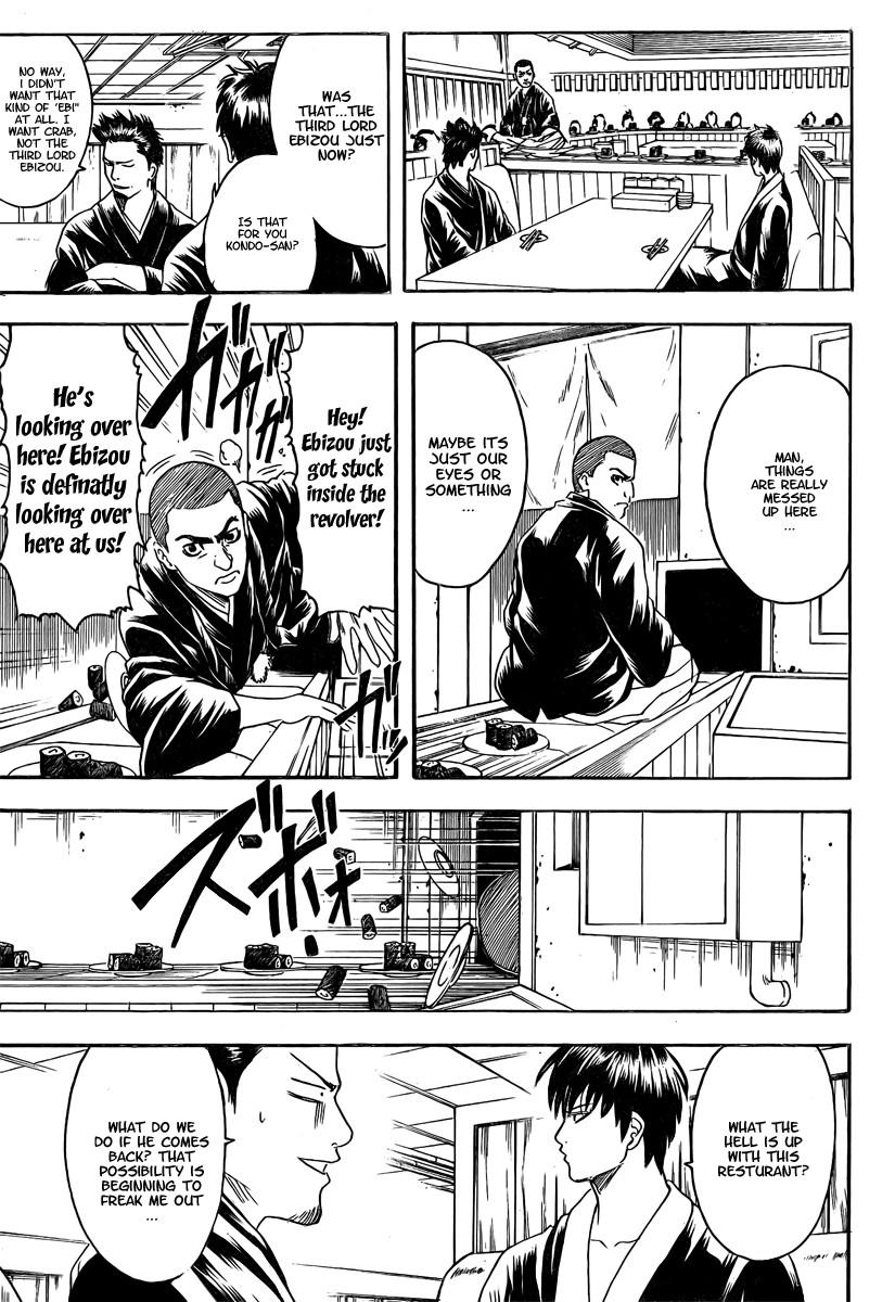 Gintama Chapter, 187 image 019