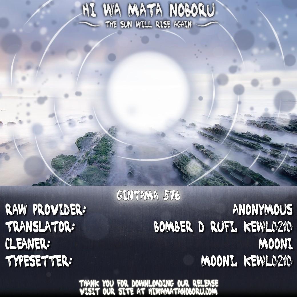 Gintama Chapter, 576 image 020