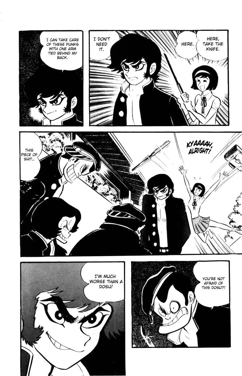 Devilman, Chapter 2 image 013