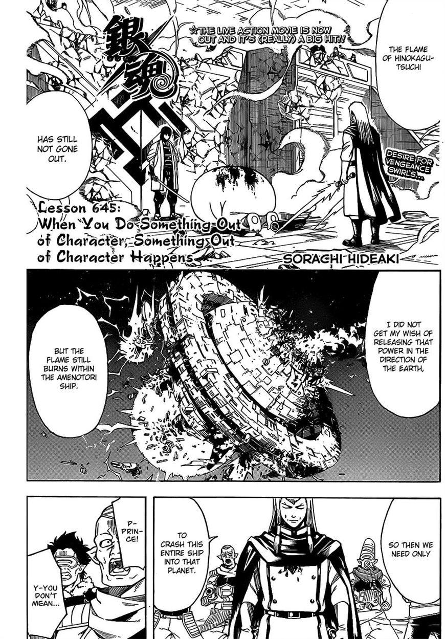 Gintama Chapter, 645 image 002