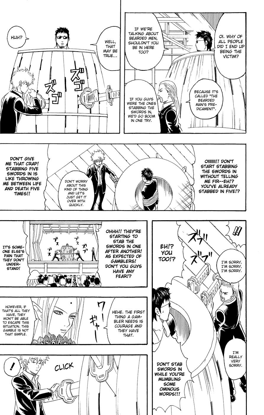 Gintama Chapter, 70 image 014