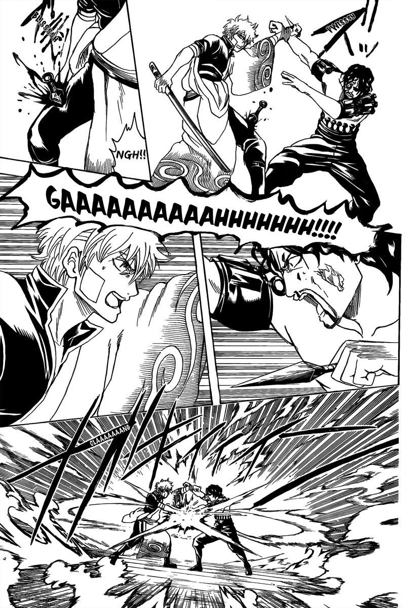 Gintama Chapter, 260 image 007