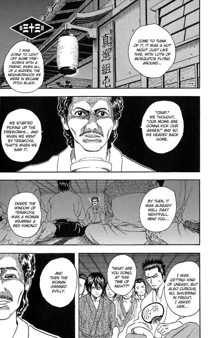 Gintama Chapter, 33 image 002