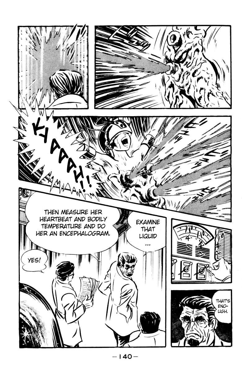 Devilman, Chapter 4 image 129