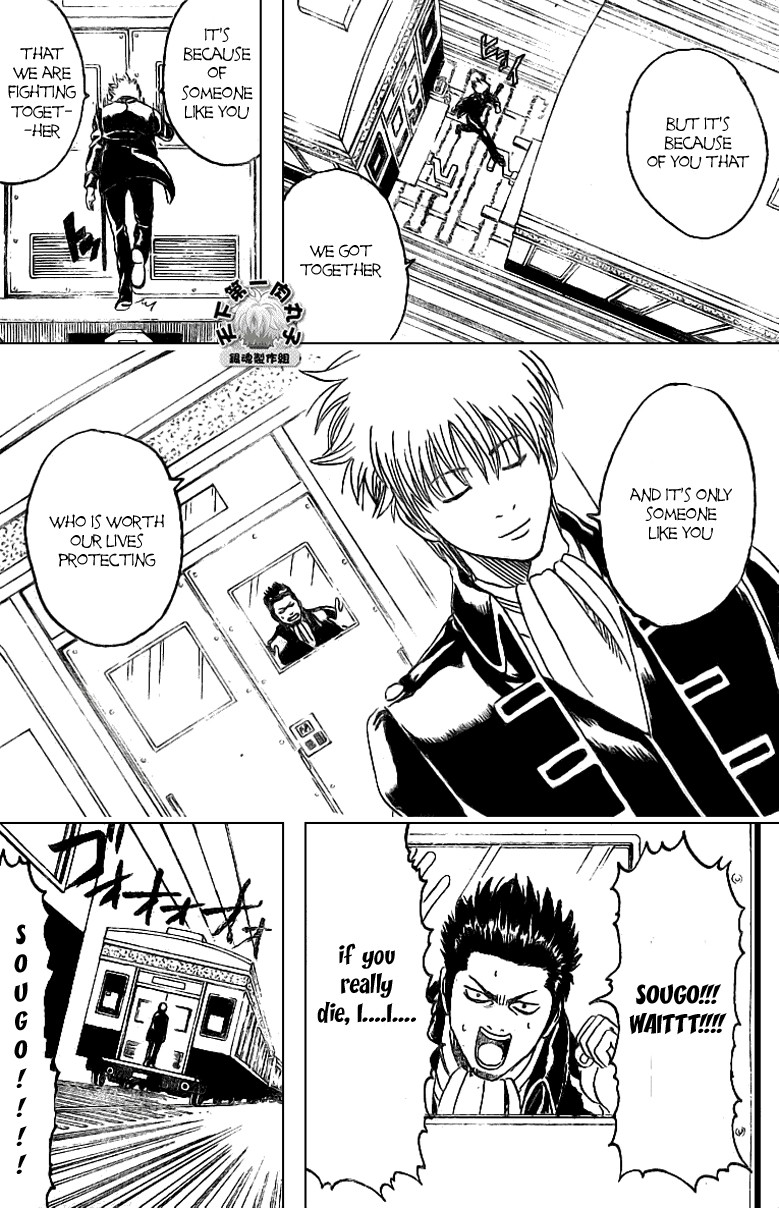 Gintama Chapter, 162 image 015