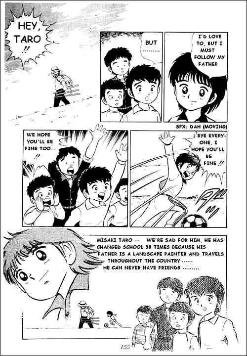 Captain Tsubasa, Chapter 4 image 003