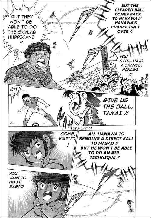 Captain Tsubasa, Chapter 64 image 058