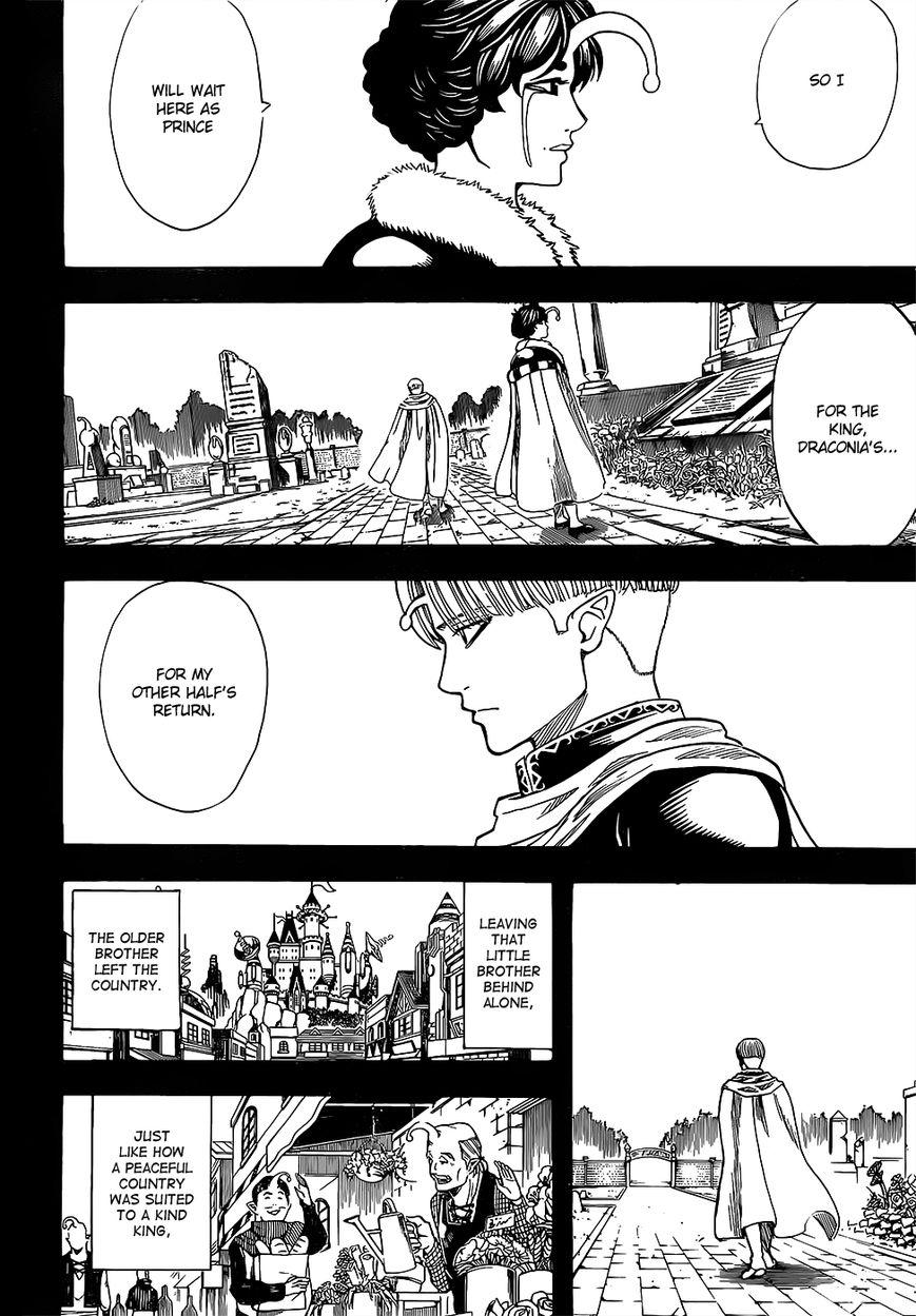Gintama Chapter, 614 image 002