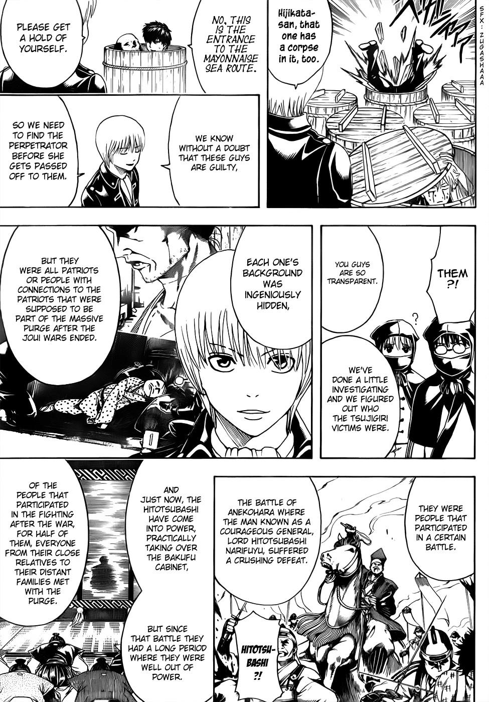 Gintama Chapter, 465 image 015