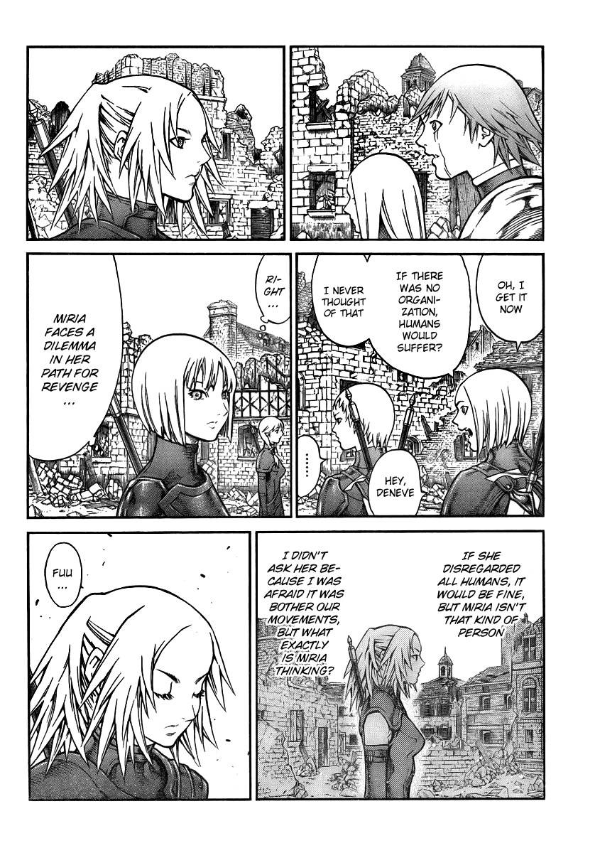 Claymore, Chapter 79 image 012