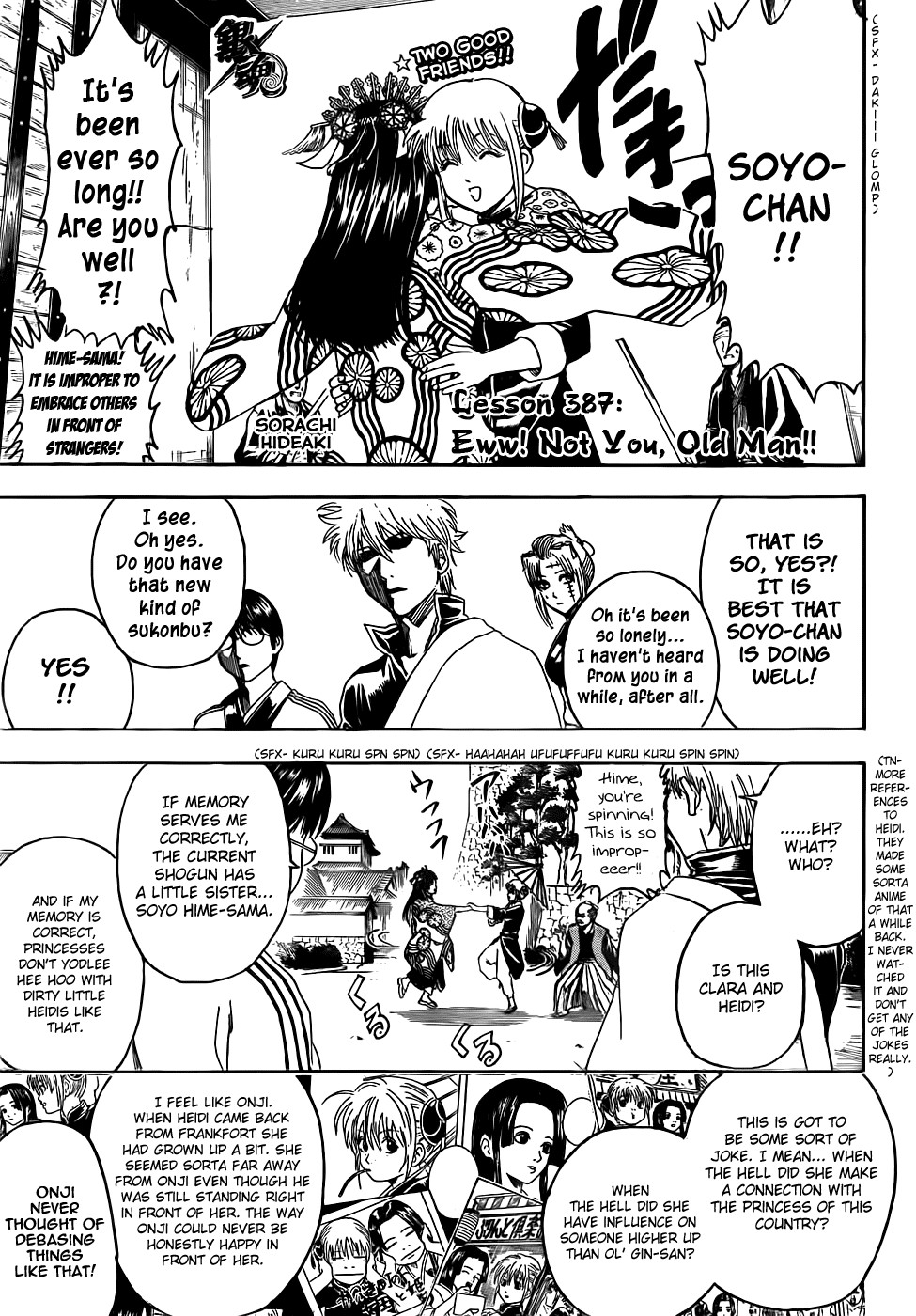 Gintama Chapter, 387 image 007