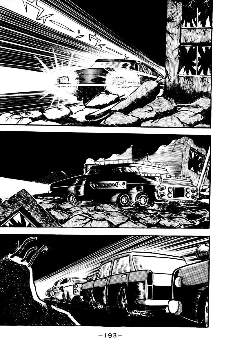 Devilman, Chapter 4 image 179