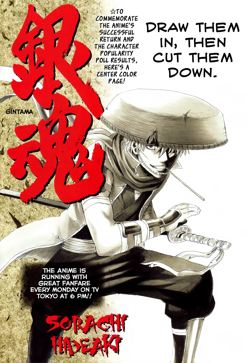Gintama Chapter, 351 image 002