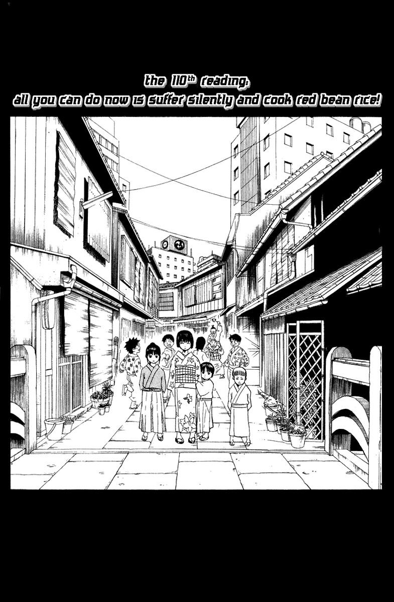 Gintama Chapter, 110 image 004