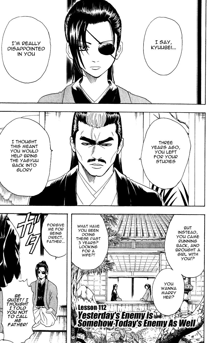 Gintama Chapter, 112 image 001