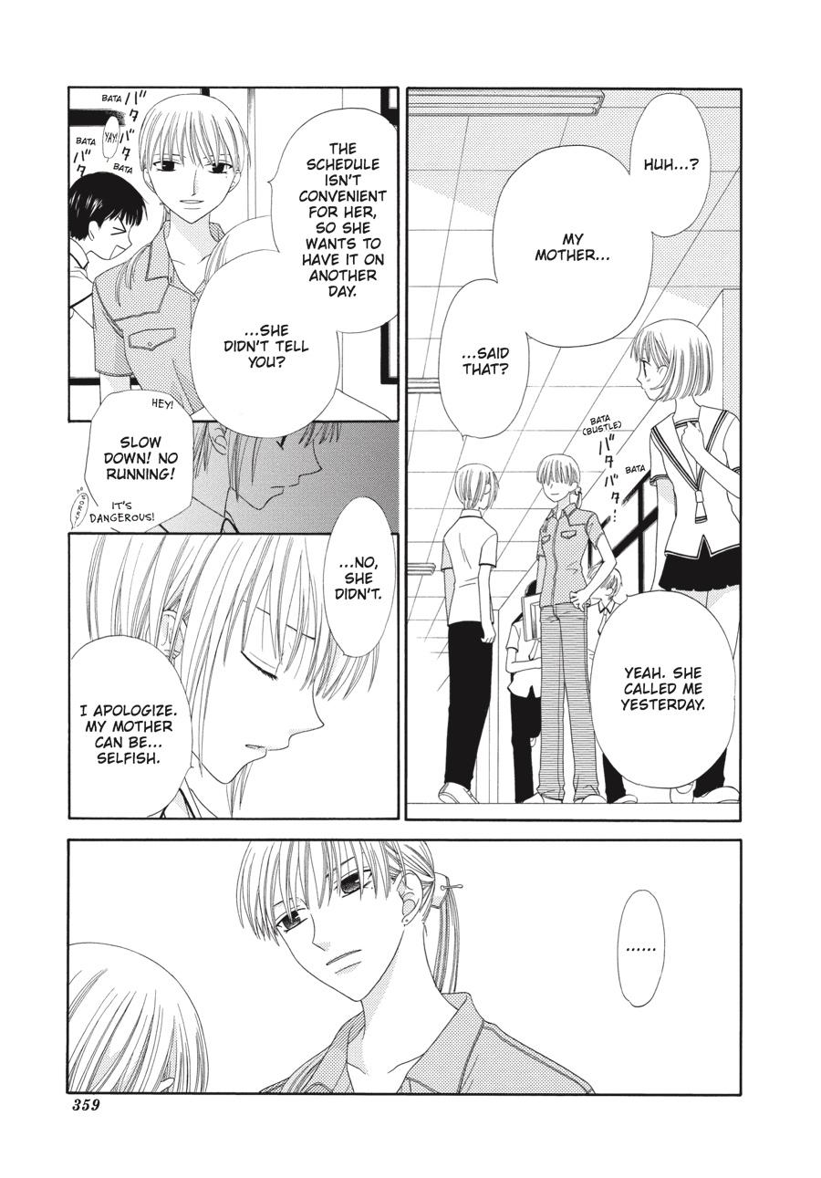 Fruits Basket, Chapter 71 image 003