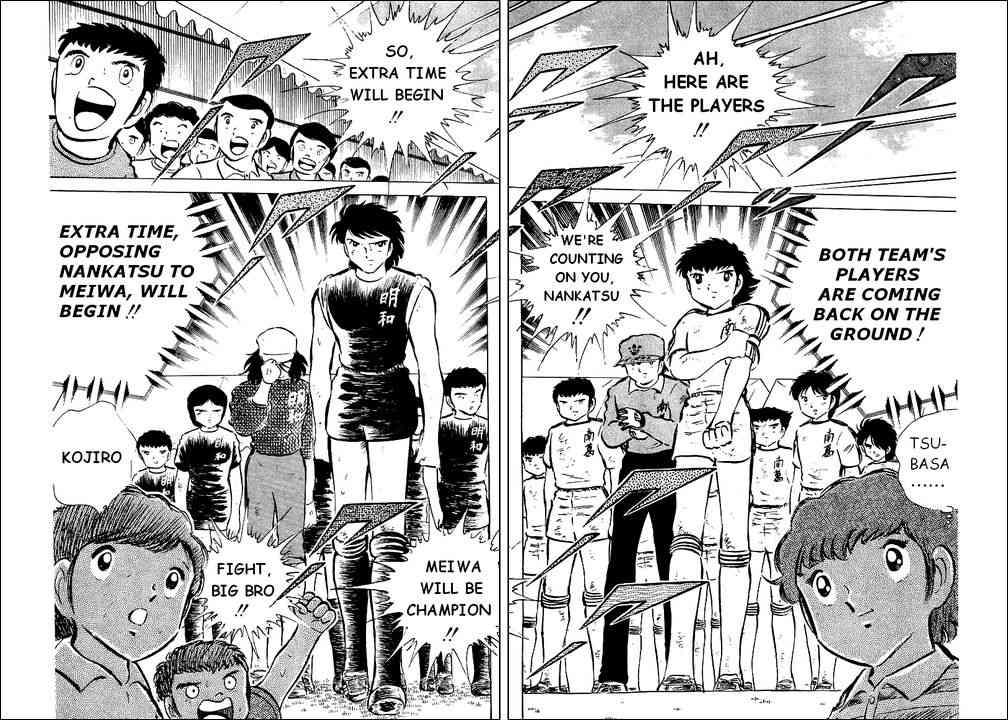 Captain Tsubasa, Chapter 44 image 009