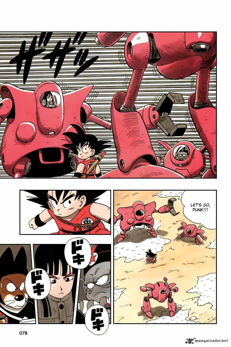 Dragon Ball, Chapter 110 image 005