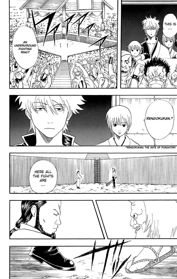 Gintama Chapter, 42 image 008