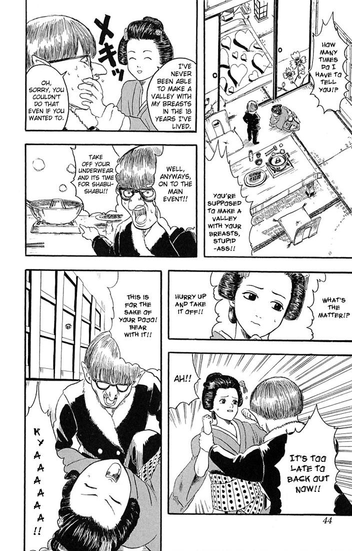 Gintama Chapter, 1 image 041