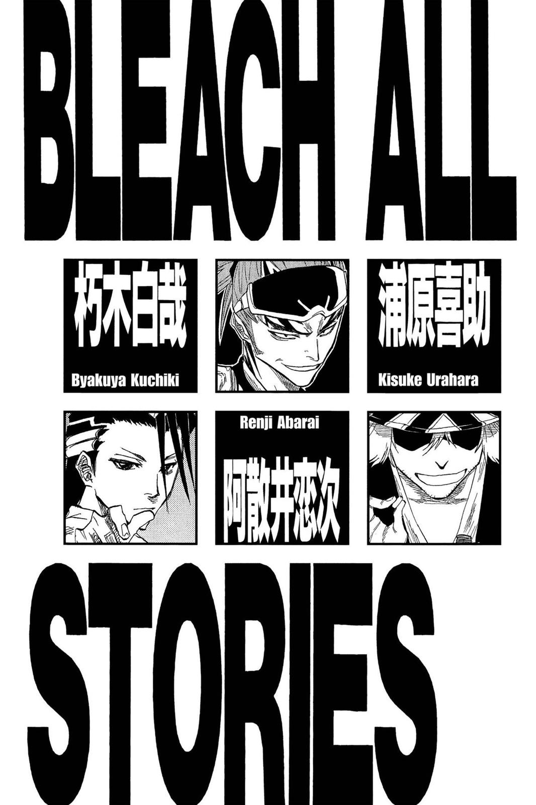 Bleach, Chapter 53 image 006