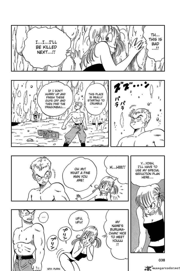 Dragon Ball, Chapter 77 image 007