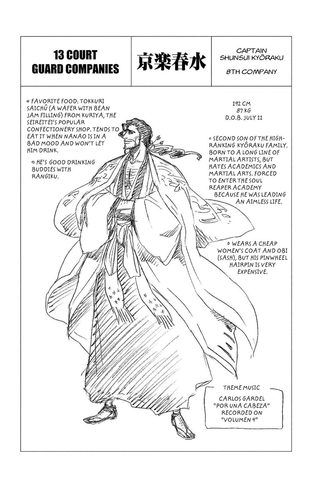 Bleach, Chapter 158 image 023