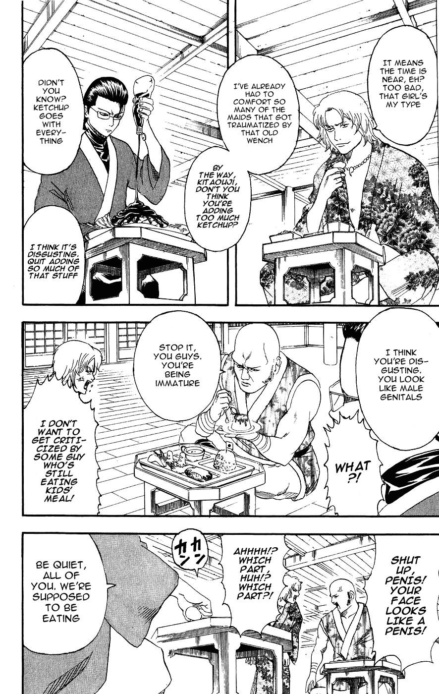 Gintama Chapter, 112 image 012