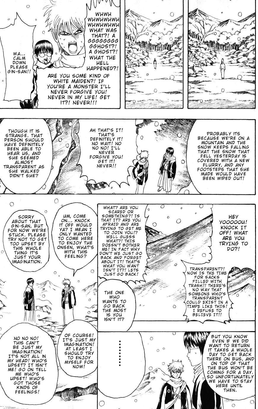 Gintama Chapter, 196 image 005