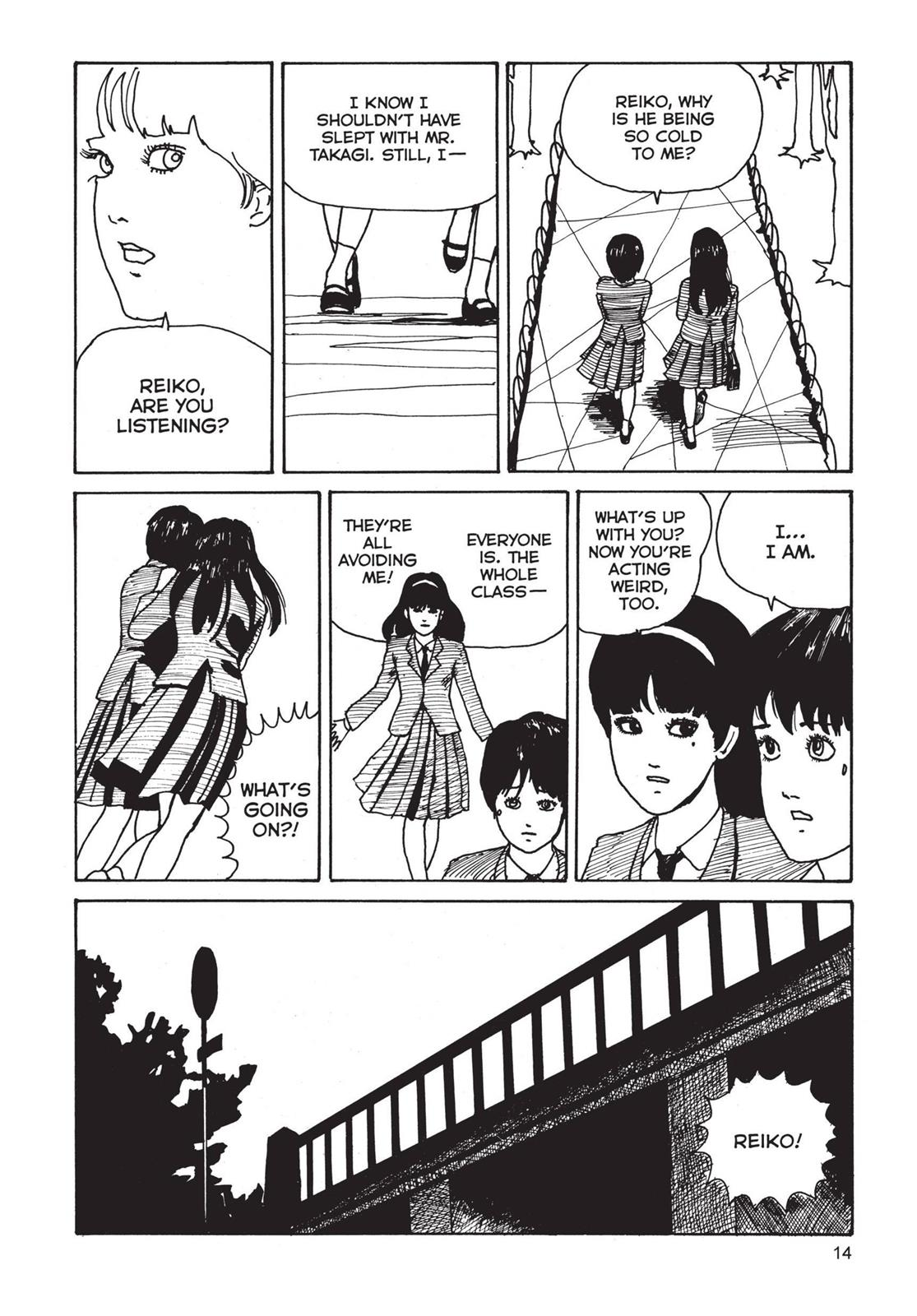Tomie, Chapter 1 image 014