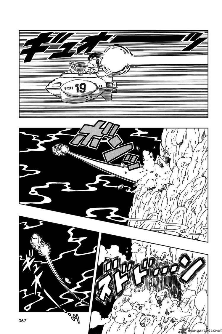 Dragon Ball, Chapter 79 image 008