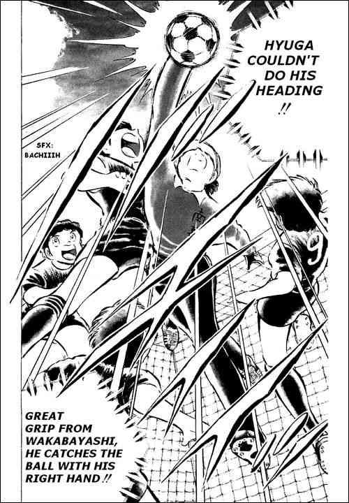 Captain Tsubasa, Chapter 44 image 030
