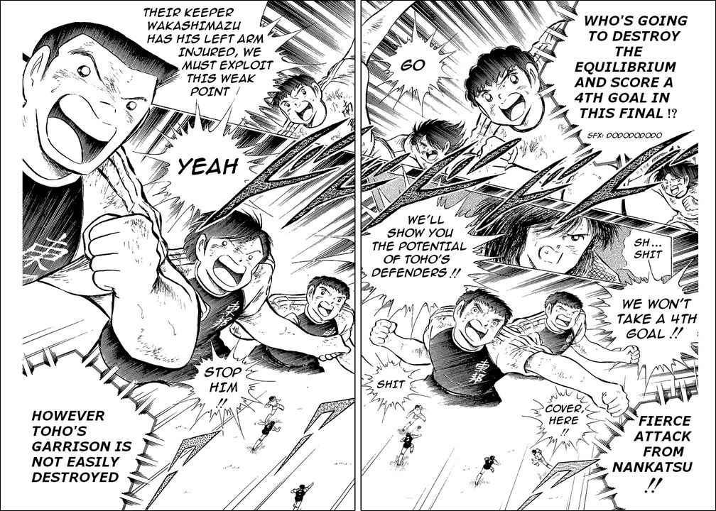 Captain Tsubasa, Chapter 80 image 078